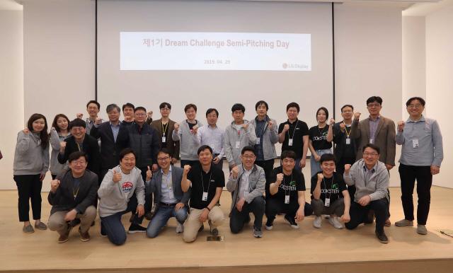 도전적 조직문화 키우는 LG디스플레이… '사내벤처 전폭 지원'