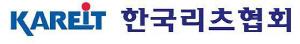 리츠협회, '부동산금융투자 입문과정' 신규 개설