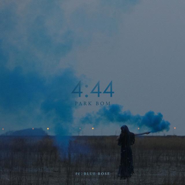 박봄, 오늘(2일) 새 리패키지 앨범 're: BLUE ROSE' 발매..초고속 컴백