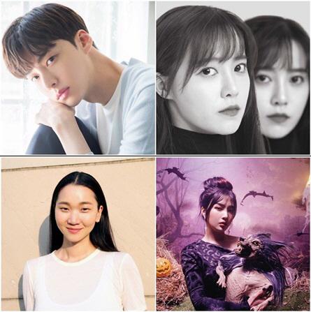 '겟잇뷰티콘 X DIA BEAUTY' 안재현-구혜선, 직접 만든 애장품 기부