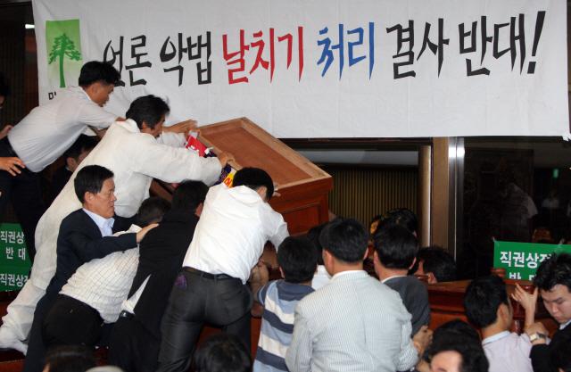 [뒷북정치] 화난 檢 '칼끝'에 떠는 '동물국회'