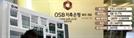 [시그널] 일본계 OSB저축은행, 9년만에 다시 팔린다