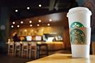 스타벅스가 커피 원두 유통 이력 추적에 블록체인 쓴다