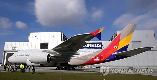 아시아나항공, 일등석 모두 없앤다