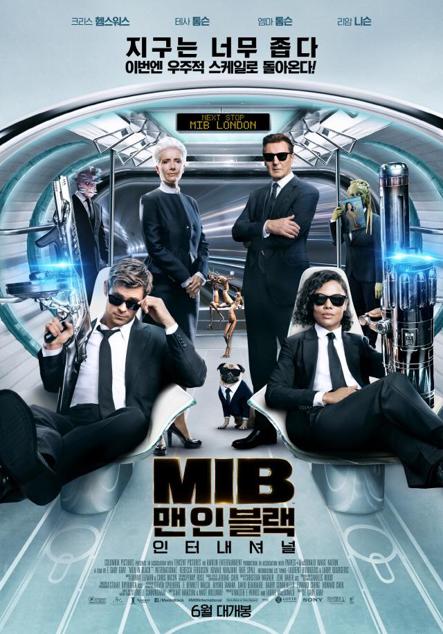 '맨 인 블랙: 인터내셔널' 크리스 헴스워스, 완벽한 수트 비주얼..화려한 컴백