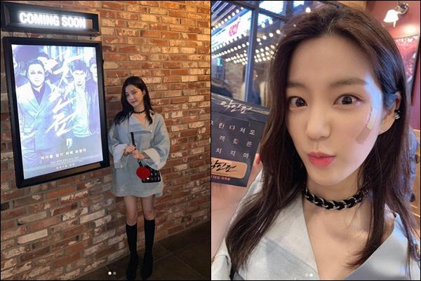 이유비 '젓가락 각선미'로 귀염+섹시美 발산…깜찍한 표정에 '심쿵'