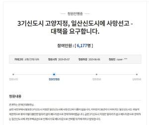 [S-Story] 공급 넘치는데 '고양 창릉'까지…정책에 휘둘린 '일산의 비애'