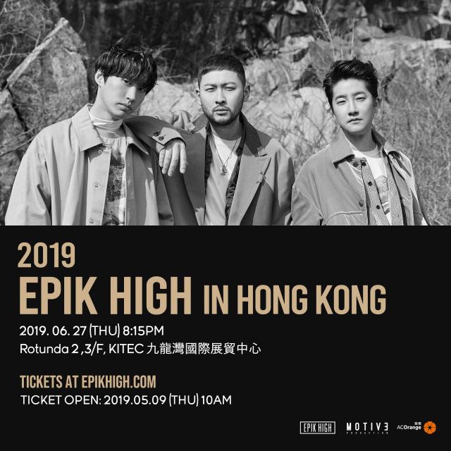 에픽하이, 6월 홍콩·대만 콘서트 개최..'2019 유럽-북미투어' 열기 잇는다
