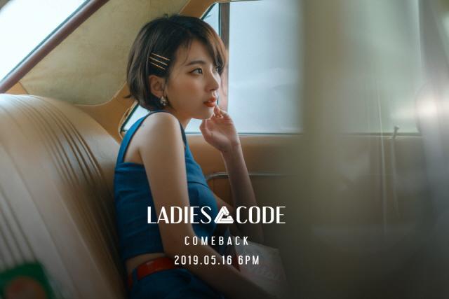 '컴백' 레이디스 코드, 주니 티저 이미지 공개...시크하고 우아하게
