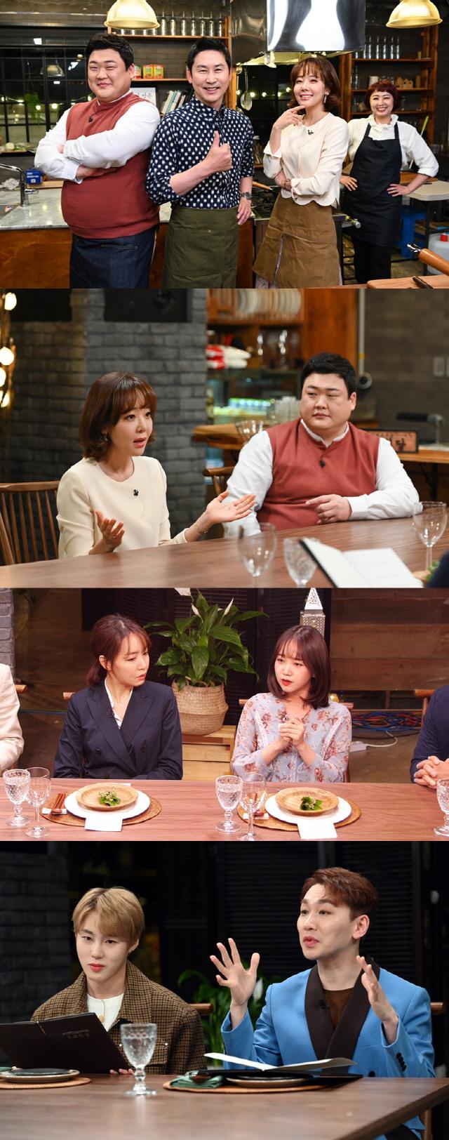 '격조식당', 미각의 신 신동엽 사장이 식재료에 손을 댄 까닭은?