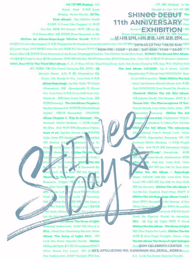 [공식] 샤이니 데뷔 11주년 기념 전시회 'SHINee Day' 개최