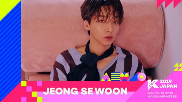 싱어송라이돌 정세운, 'KCON 2019 JAPAN' 출격..'데뷔 이래 첫 출격'