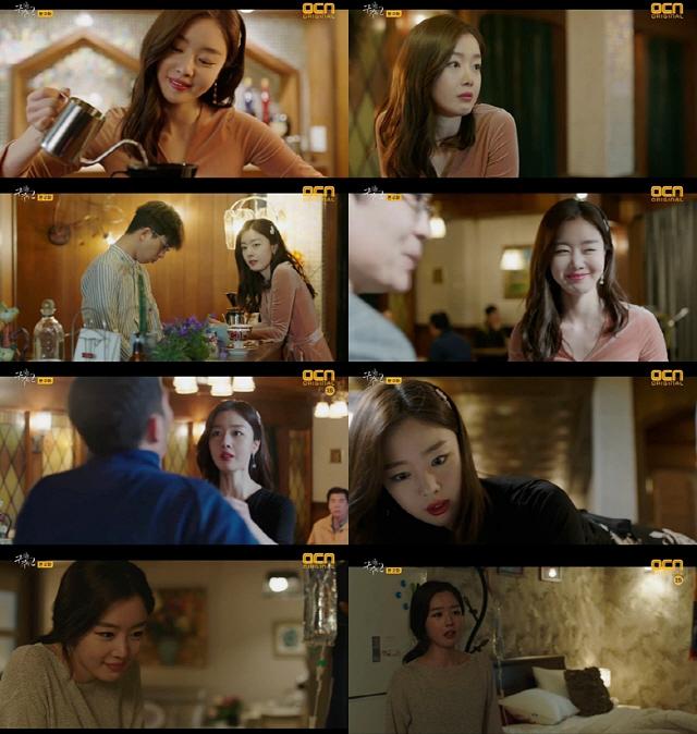 '구해줘2' 한선화, 첫사랑과 재회..'걱정X애틋' 감정 열연 안방극장 접수