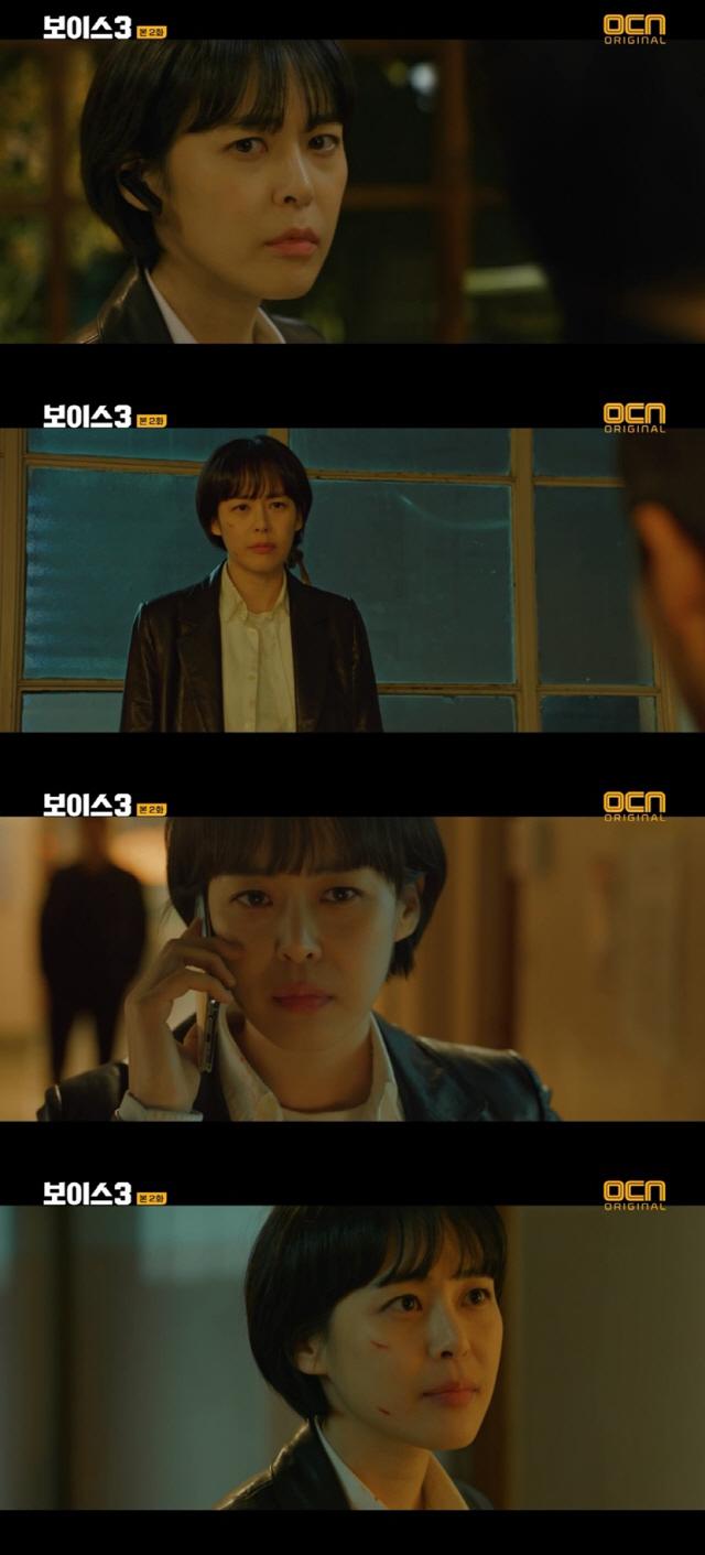 '보이스3' 이하나, '따뜻한 리더십+청력' 발휘..첫 수사 성공