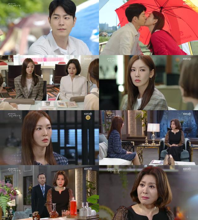 '세젤예' 김소연-홍종현, 깊어지는 로맨스에 적색경보 울리나?!
