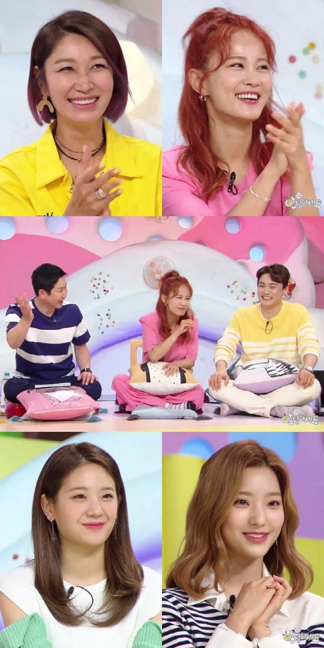 '안녕하세요' 오상진, '아내 김소영, BTS로 태교중' 못말리는 팬심