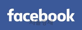 """'페이스북 해체'  美 정가도 주요 이슈…바이든 """"면밀히 검토해볼 문제"""