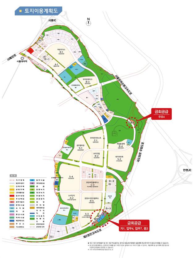 LH, 시흥은계지구 업무시설·주유소용지 등 5필지 공급