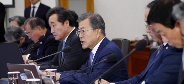 14일 文 대통령 주재 국무회의... 강원산불 피해복구 377억원 '예비비 지출' 의결