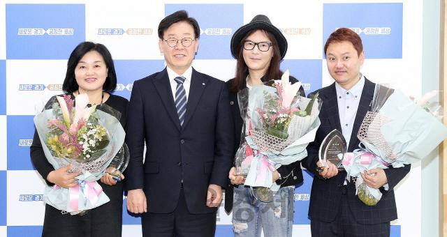 가수 김종서· 배우 김민교 '경기도 홍보대사' 위촉