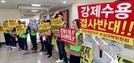 3기 신도시 인천 계양 설명회.. 결국 주민 반발로 무산