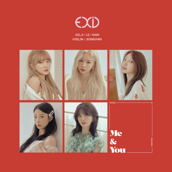 EXID, 전환기 전 마지막 5인 완전체 앨범 'WE' 발매! 타이틀곡은 'ME&YOU'