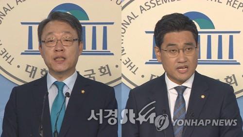 오신환 김성식 2파전, 10시 바른미래 의원총회서 새 원내대표 선출