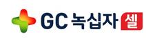 """GC녹십자셀, 1분기 매출 사상최고 전년比 46%↑··""""주력제품 이뮨셀엘씨 효과"""""""