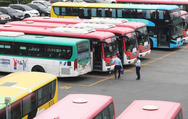 [종합] 울산 버스 파업 철회… 전국 버스 정상운행 돌입