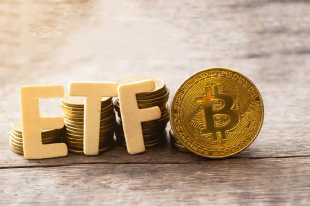 SEC가 비트코인 ETF 승인을 또 다시 연기했다
