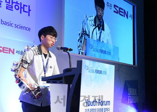 [서울포럼]'3D프린팅 상상을 현실로…생명공학 공부해 인공장기 만들래요'