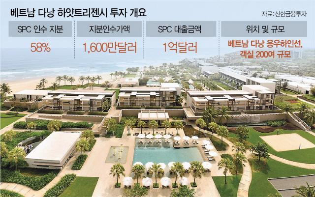 [시그널] 신한금융투자, 베트남 다낭 하얏트 호텔 인수한다