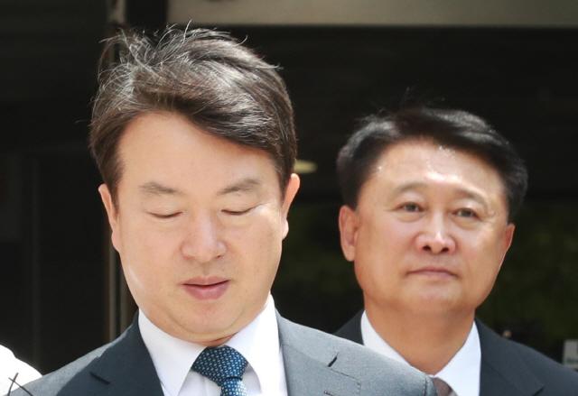 '朴정부 총선개입' 강신명 前경찰청장 구속… 이철성 등 3명은 기각