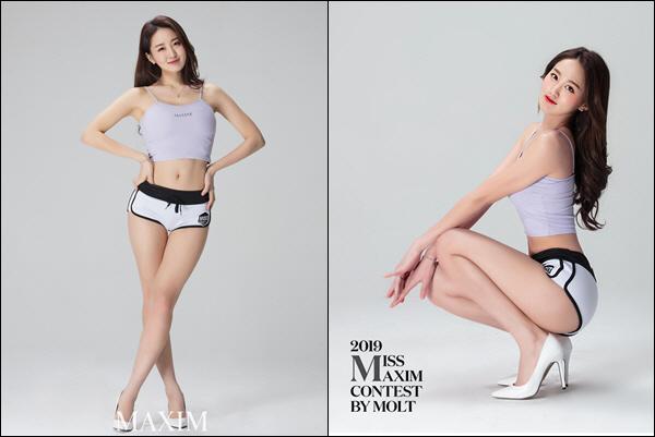 '미스맥심' 얼굴은 청순 몸매는 화끈, 손유리미나 1라운드 섹시퀸