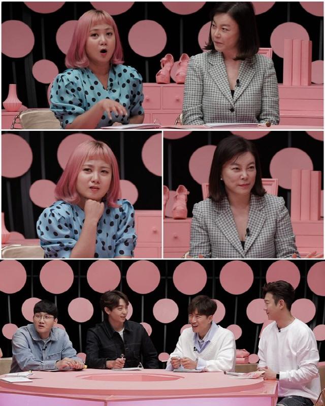 [공식] 최화정-박나래, '연애의 맛' 두 번째 시즌도 MC 동반 발탁