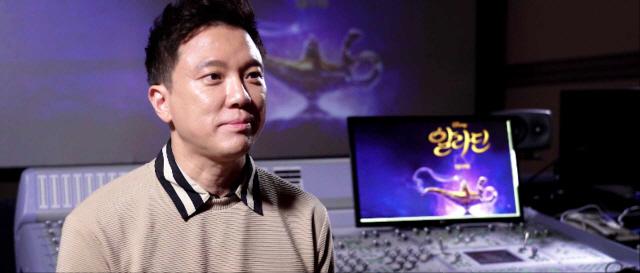 [공식] 정성화, '알라딘' 더빙판 한국의 지니 역할로 전격 캐스팅