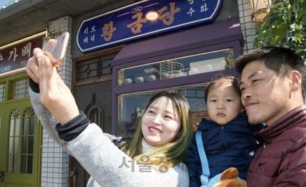 방한 시장의 큰손은 유커 아닌 '몽골 관광객'?…매년 꾸준히 증가