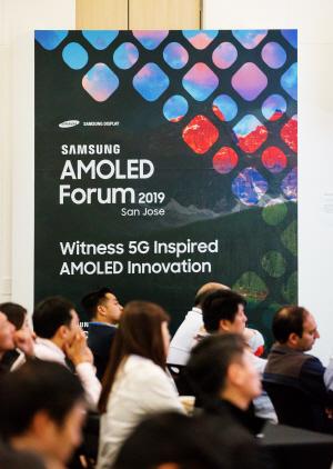 삼성디스플레이, AMLOED로 IT 시장 공략 본격화