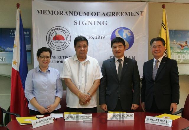 신한은행, 필리핀 은퇴청과 은퇴비자 예치금 지정은행 업무협약 체결