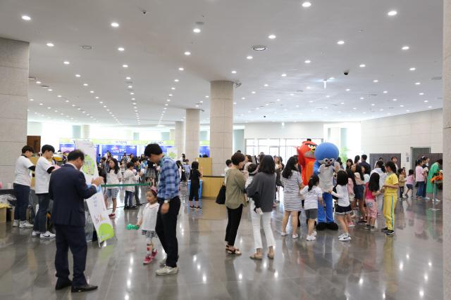 LH, 아동 800명 초청 'LH랑 놀자' 행사 개최