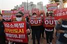 """""""3기 신도시 반대""""…18일 다시 거리로 나서는 일산 주민들"""