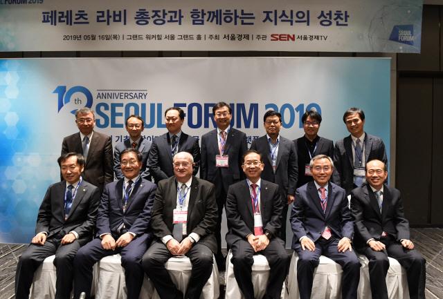 [서울포럼]'정부 주도 R&D가 시장 창출하리란 환상 벗어나야'