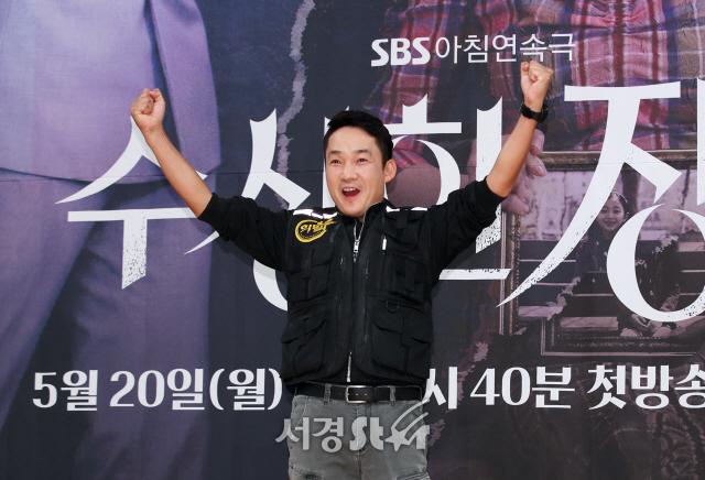 김정현, 힘찬 파이팅 (수상한 장모 제작발표회)