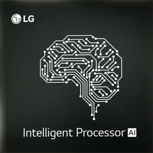 LG, 인지력 높인 가전용 AI칩 개발