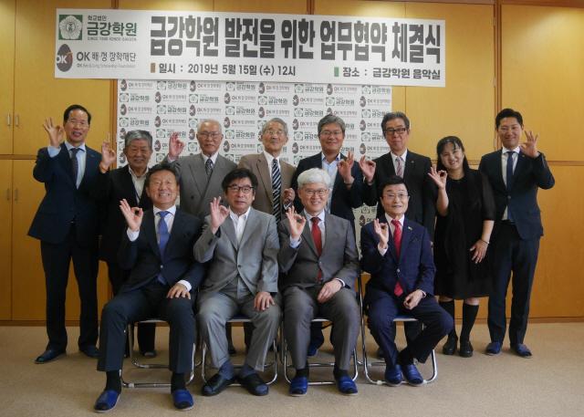 日 한국학교 지원 힘쓰는 최윤 회장