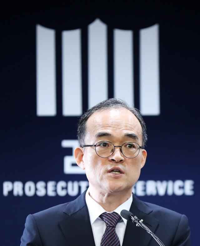 '광주에서' 목멘 문무일 총장의 못다한 말은… '5·18과 민주원칙'