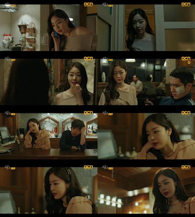 '구해줘2' 한선화, 애정과 애증 사이..풍부한 감정 표현 '리얼함 입힌 열연'