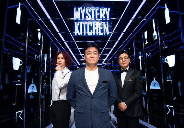 '백종원의 미스터리 키친' 공익과 재미 잡는 '신개념 추리 예능' 예고