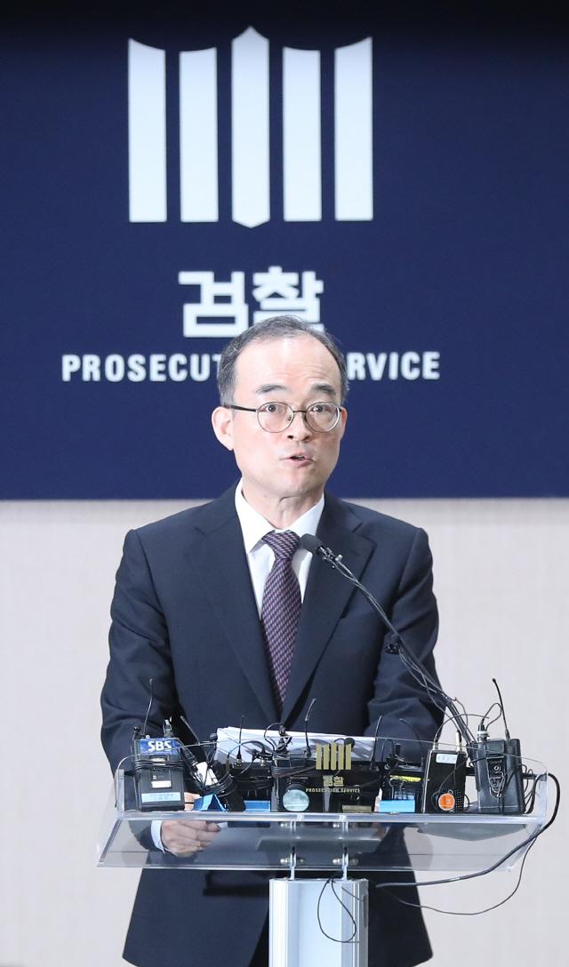 [전문] 문무일 '패스트트랙은 반민주적... 국민 기본권에 빈틈 우려'