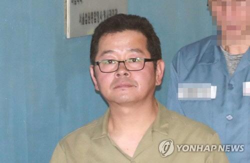 '윤석열 죽여버리겠다' 유튜버 구속적부심 석방, 닷새만에 풀려나